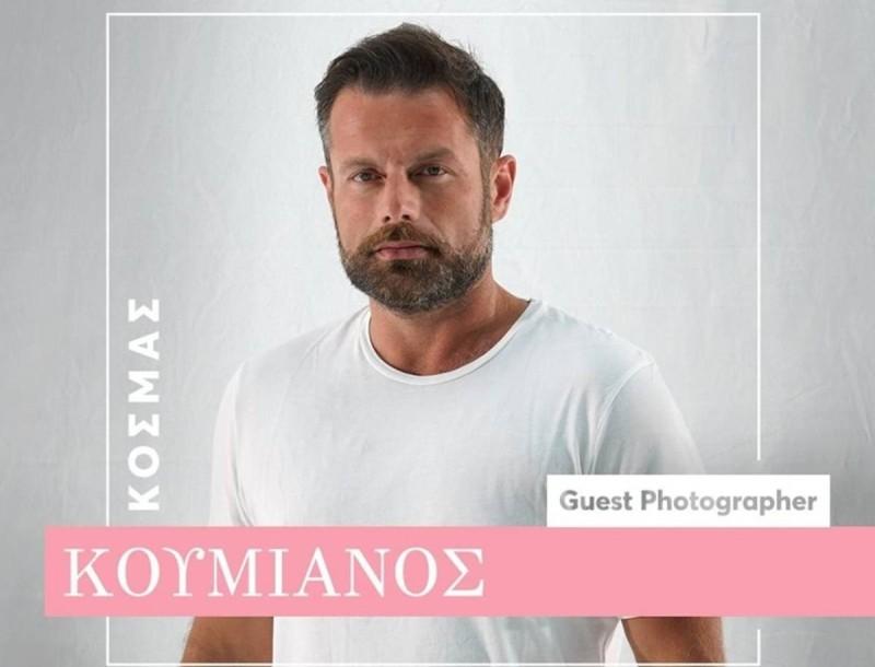 Κοσμάς Κουμιανός: Ξέσπασε για την γυμνή φωτογράφιση στο ριάλιτι μοντέλων - «Δεν υπάρχει ωραιότερο..»
