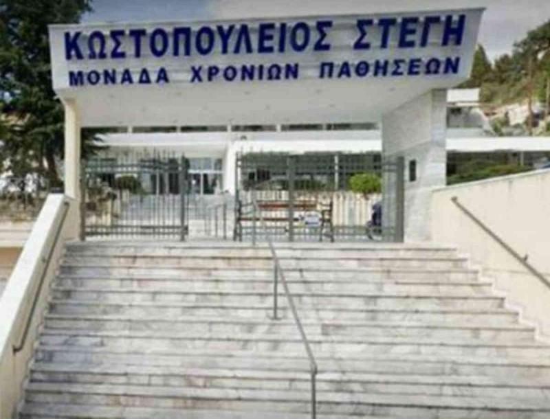 Κορωνοϊός: Συναγερμός σε γηροκομείο στις Σέρρες - Βρέθηκαν 50 κρούσματα!