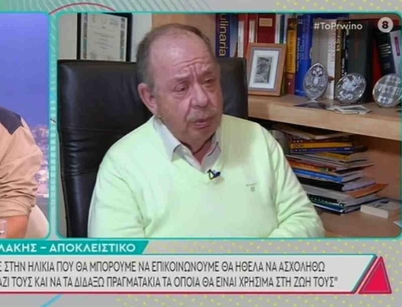 Ηλίας Μαμαλάκης: Σε σπάνια συνέντευξη του αποκάλυψε την περιπέτεια με την υγεία του!