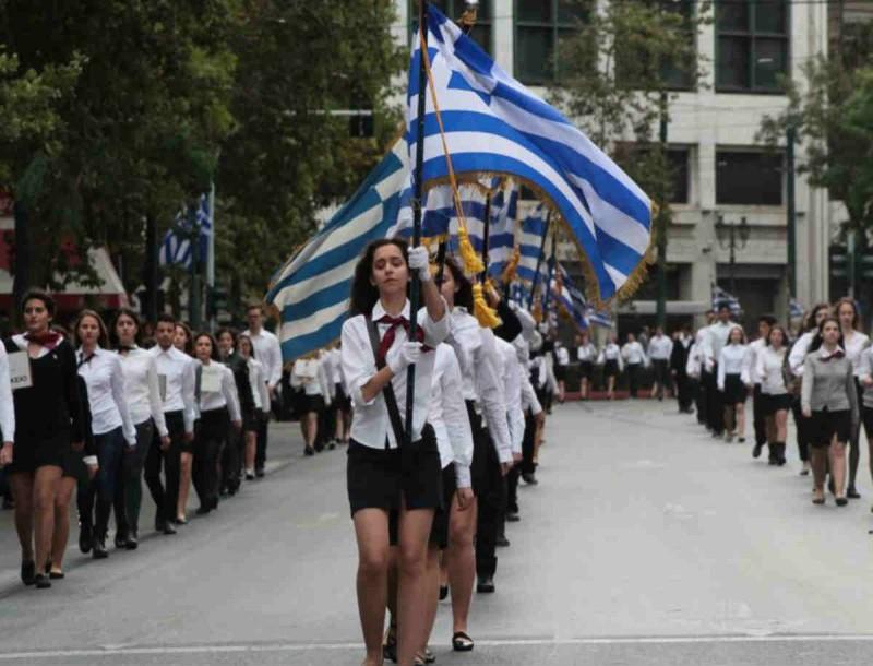 28η Οκτωβρίου: Διαφορετικά θα εορταστεί φέτος στα σχολεία - Αναλυτικά η εγκύκλιος