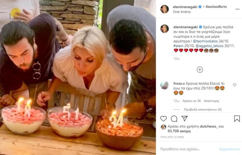 Ελένη Μενεγάκη γενέθλια τούρτα 51 χρονών