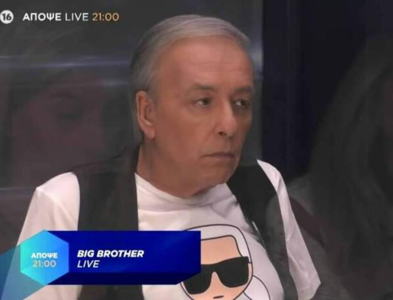 Big Brother: Ο Μικρούτσικος ξαναμπαίνει στο σπίτι - Τι συμβαίνει;