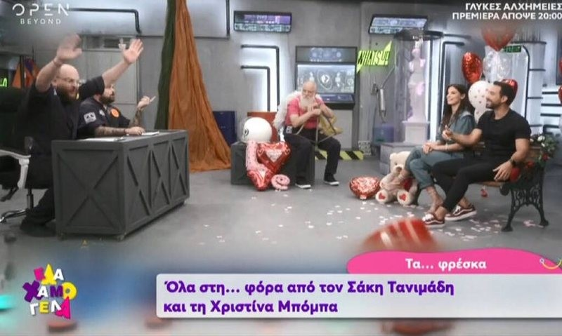 Σάκης Τανιμανίδης survivor