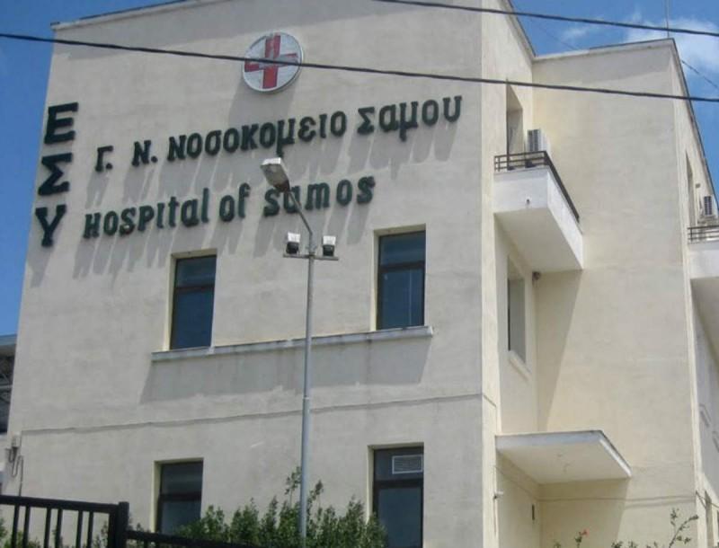 Τραγωδία μετά το σεισμό στη Σάμο: 8 τραυματίες στο νοσοκομείο - Κλείνει το αεροδρόμιο