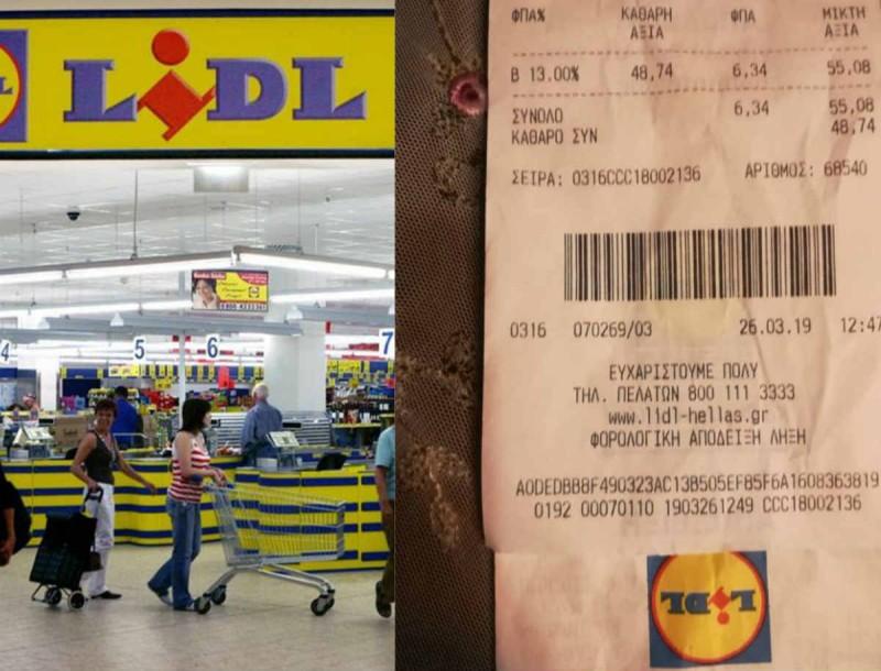 Προσοχή στα ταμεία των Lidl - Πώς μπορούν να σας χρεώσουν παραπάνω! Ντοκουμέντο...