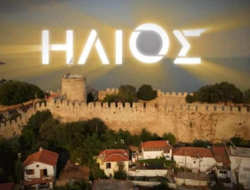 Ήλιος (23-27/11): Όλες οι εξελίξεις της εβδομάδας που έρχεται