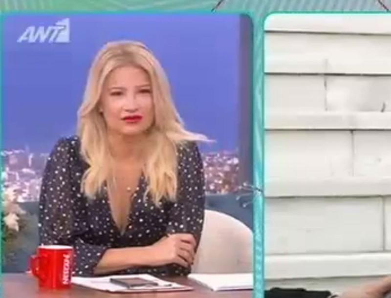 Φαίη Σκορδά: