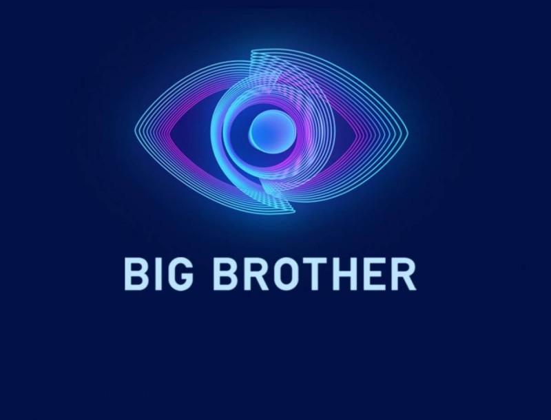 Ο ΣΚΑΪ  «πετάει» το Big Brother από το πρόγραμμά του