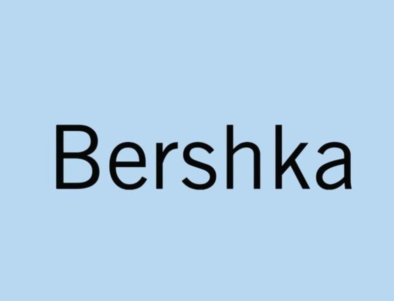 Το πιο 90's μποτάκι της σεζόν θα το βρεις στα Bershka - Σε μοναδική τιμή