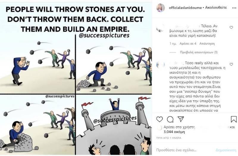 Μελίνα Ασλανίδου ανάρτηση instagram