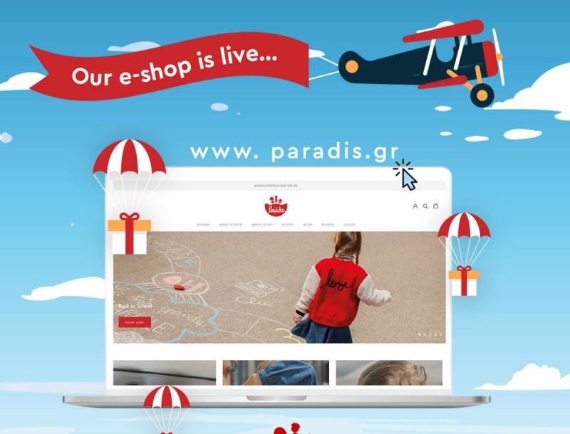 Το νέο ηλεκτρονικό κατάστημα www.paradis.gr είναι Live!