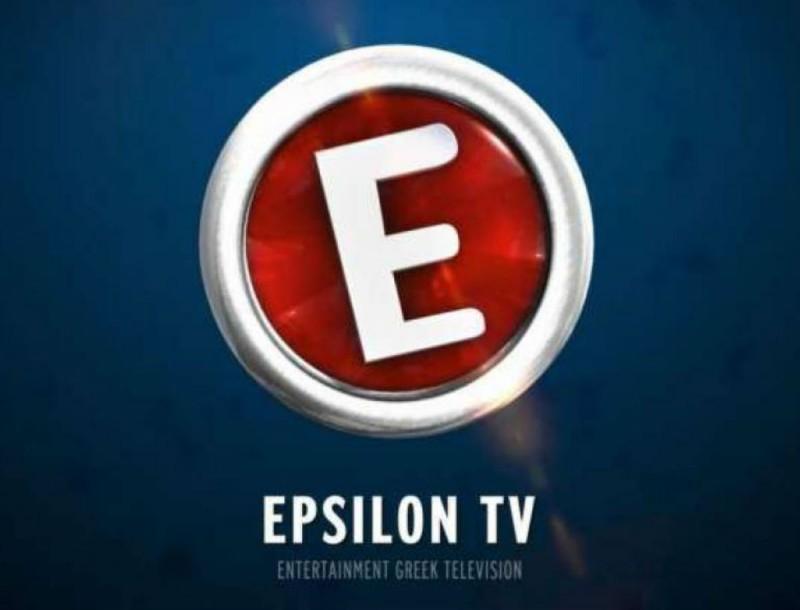 Επιστρέφει το Epsilon - Πότε κάνει... πρεμιέρα;