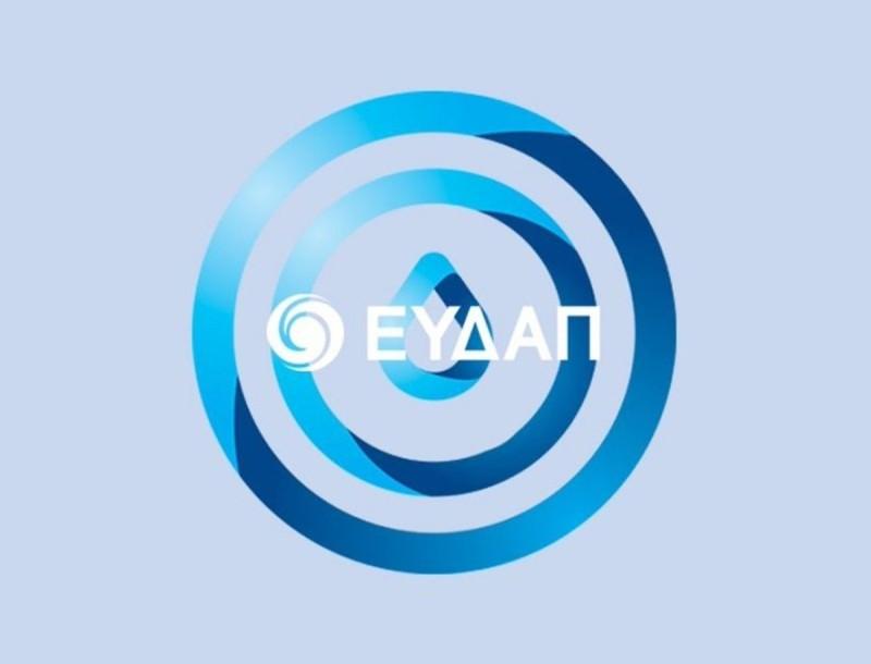 Έκτακτο ανακοινωθέν από την ΕΥΔΑΠ - 3 περιοχές με κομμένο νερό σήμερα (21/11)