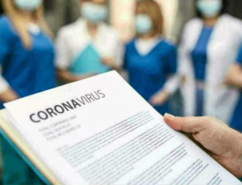 Κορωνοϊός: 2.422 τα νέα κρούσματα -  63 θάνατοι