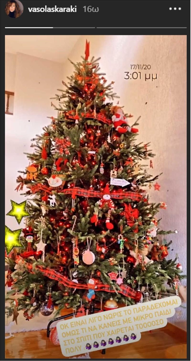 Λασκαράκη χριστουγεννιάτικο δέντρο με Σουλτάτο