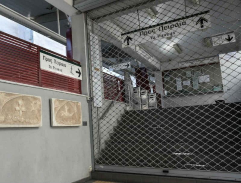 24ωρη απεργία στο Μετρό - Πως θα λειτουργήσουν τα υπόλοιπα ΜΜΜ