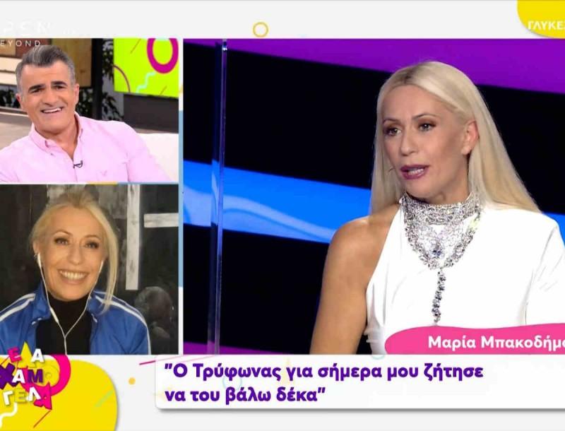 Μαρία Μπακοδήμου: Έτσι σχολίασαν τον Τρύφωνα οι γιοί της - Δεν πάει το μυαλό σας