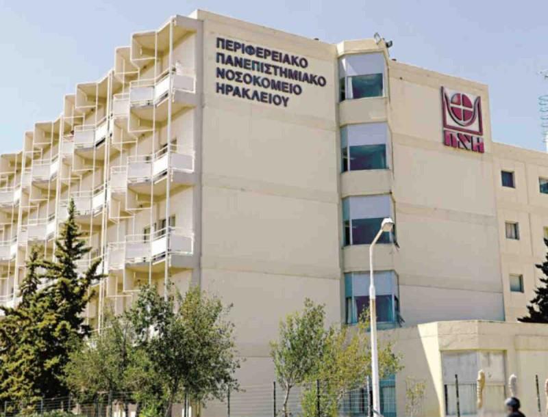 Κορωνοϊός: Εντοπίστηκε κρούσμα στην Ορθοπεδική Κλινική του ΠΑΓΝΗ