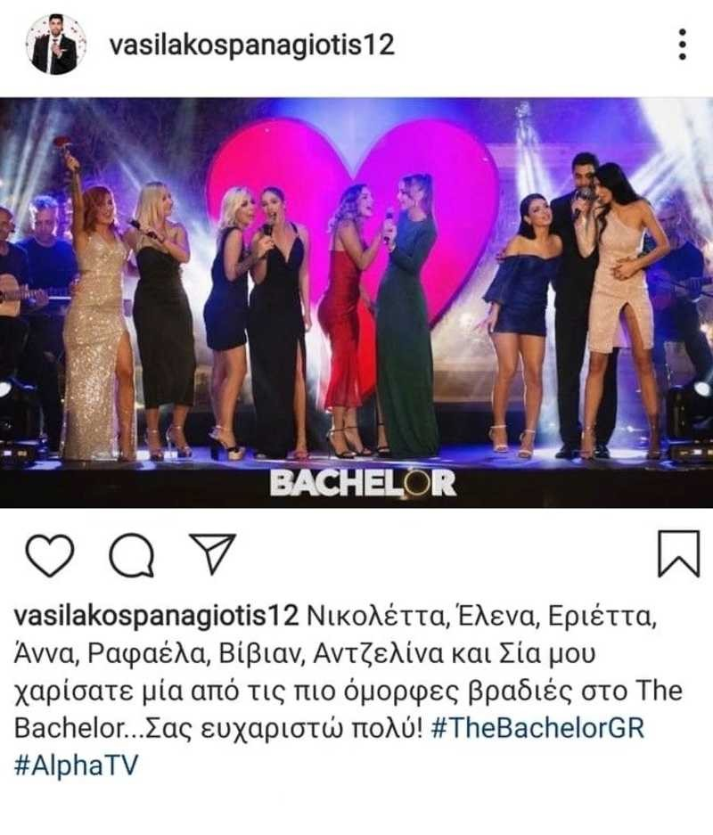 The Bachelor Παναγιώτης Βασιλάκος Instagram