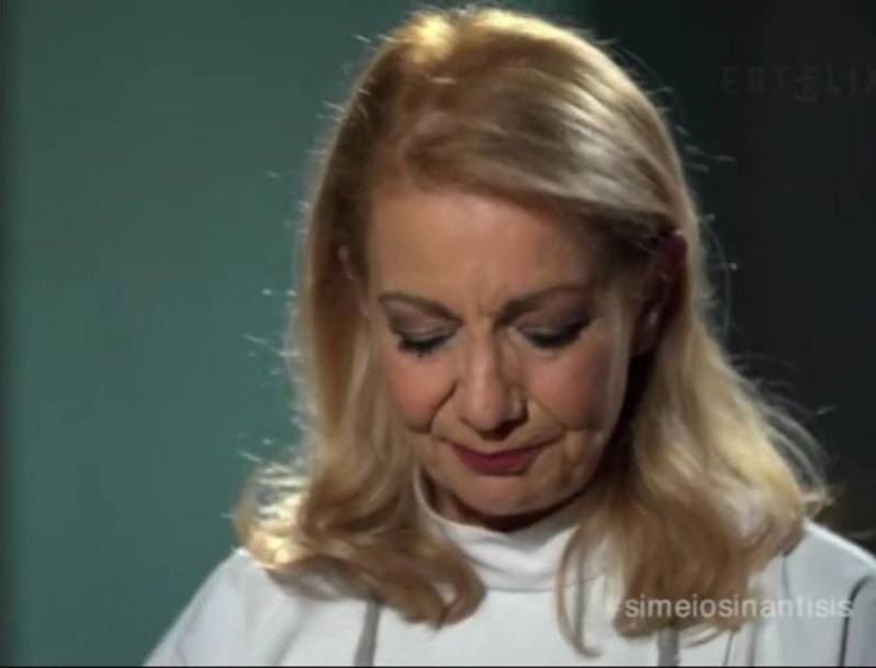 «Λύγισε» στον αέρα της ΕΡΤ η Πέμη Ζούνη - «Ήταν ένα σοκ...»