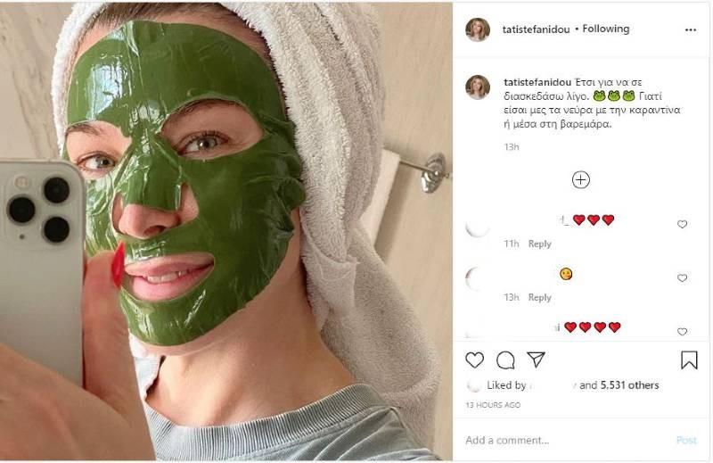 Τατιάνα Στεφανίδου μάσκα ομορφιάς φωτογραφία instagram