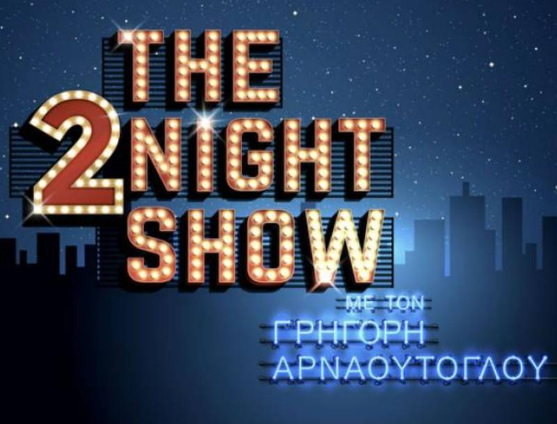 The 2night show: Στιγμή σιγής στο πλατό του ΑΝΤ1: