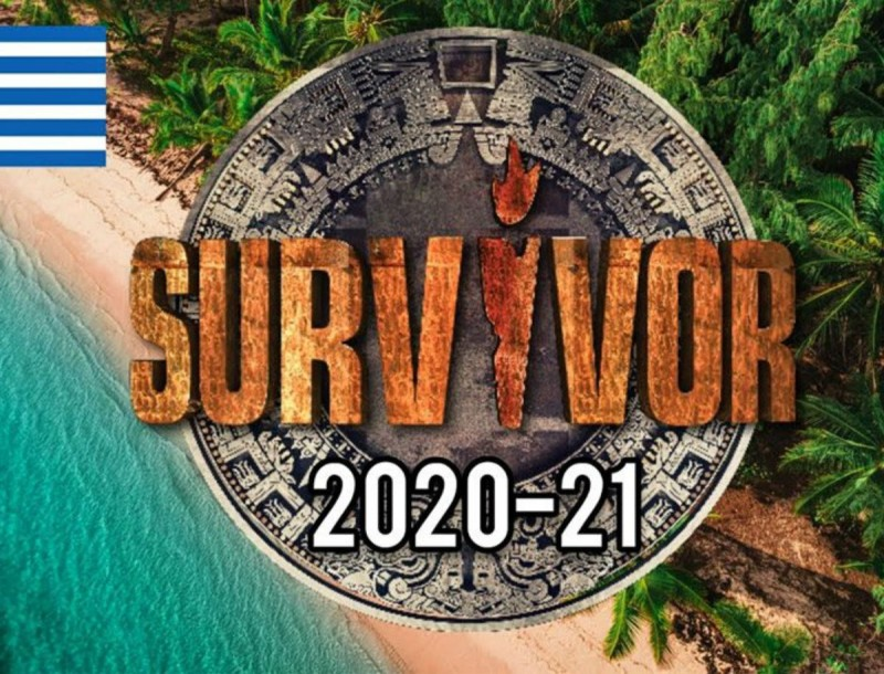 Survivor: Μπαίνει στο παιχνίδι κόρη πρώην υπουργού - Η προσθήκη της τελευταίας στιγμής