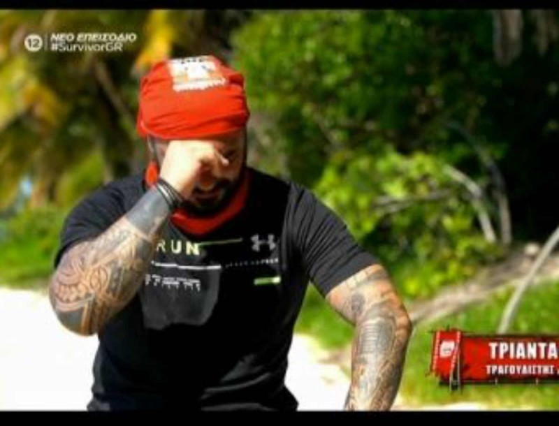 Survivor 4: Σε ψυχολογική πίεση ο Τριαντάφυλλος - Ζήτησε τα