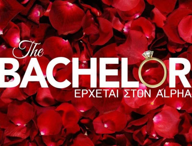The Bachelor: Έρχεται ο δεύτερος κύκλος - Η αποκάλυψη στον αέρα του ALPHA