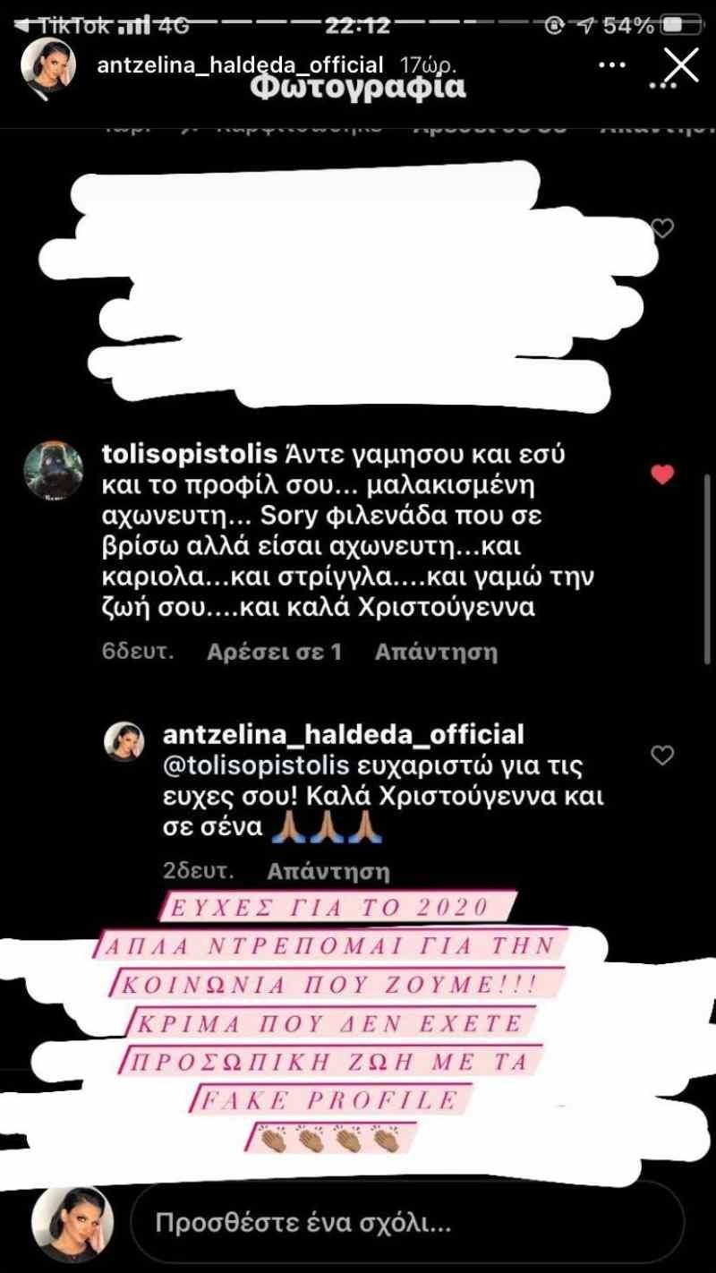 Αντζελίνα Χαλντέντα επίθεση Instagram