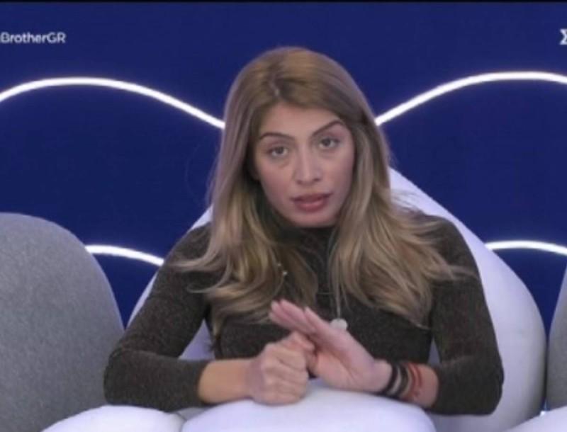 Big Brother: Τα έβαλε με όλο το σπίτι η Σοφία - «Λένε για τη δική μου στρατηγική»