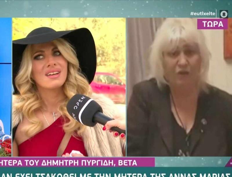 Έξαλλη η μητέρα του Πυργίδη στον τελικό του Big Brother - Τι συνέβη πίσω από τις κάμερες