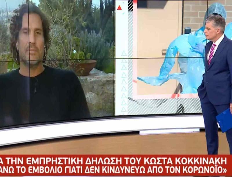 Αναστάτωση στο Live News με τον Κώστα Κοκκινάκη - «Δεν είναι επικίνδυνος ο ιός»
