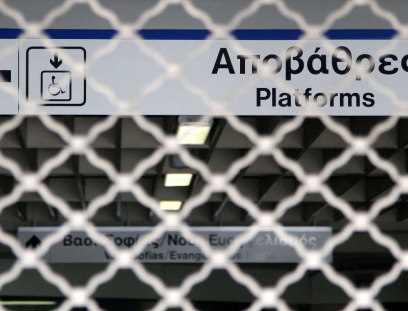 Κλειστοί 6 σταθμοί του μετρό αύριο