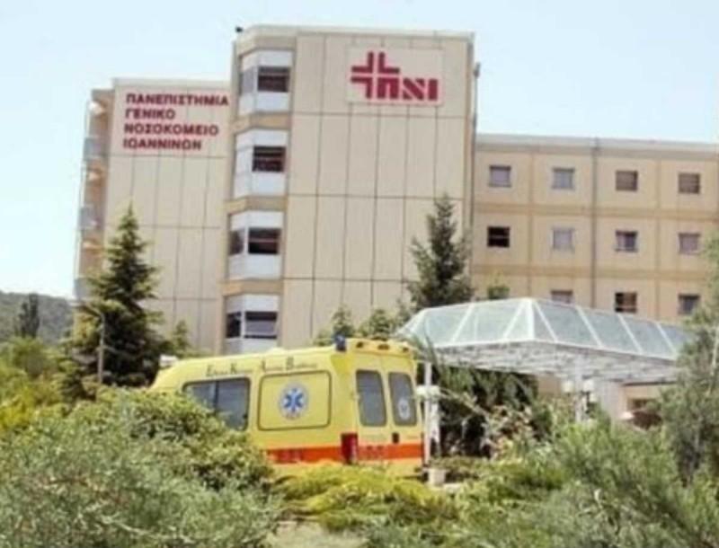 Κορωνοϊός: Κρούσματα στο Πανεπιστημιακό Νοσοκομείο Ιωαννίνων - Σε καραντίνα 27 υγειονομικοί