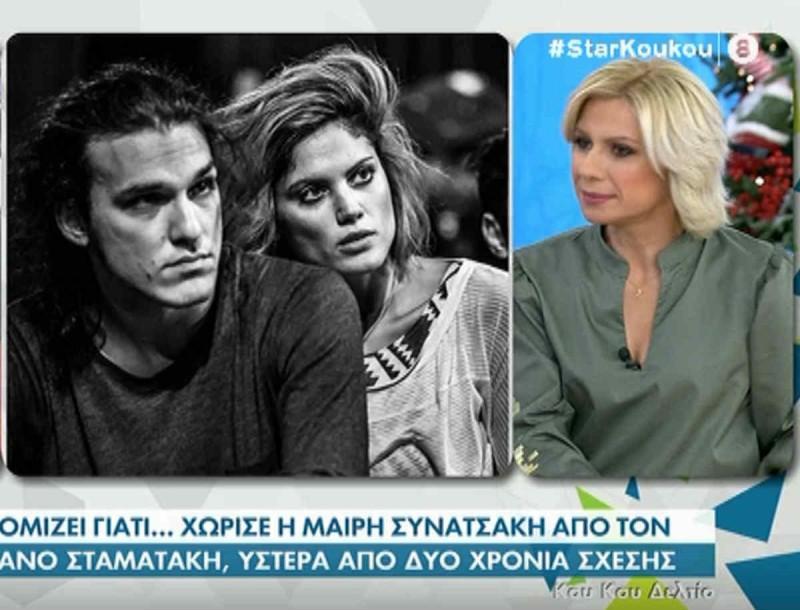 Συνατσάκη - Σταματάκης: Έτσι κατάφεραν να κρατήσουν μυστικό τον χωρισμό τους
