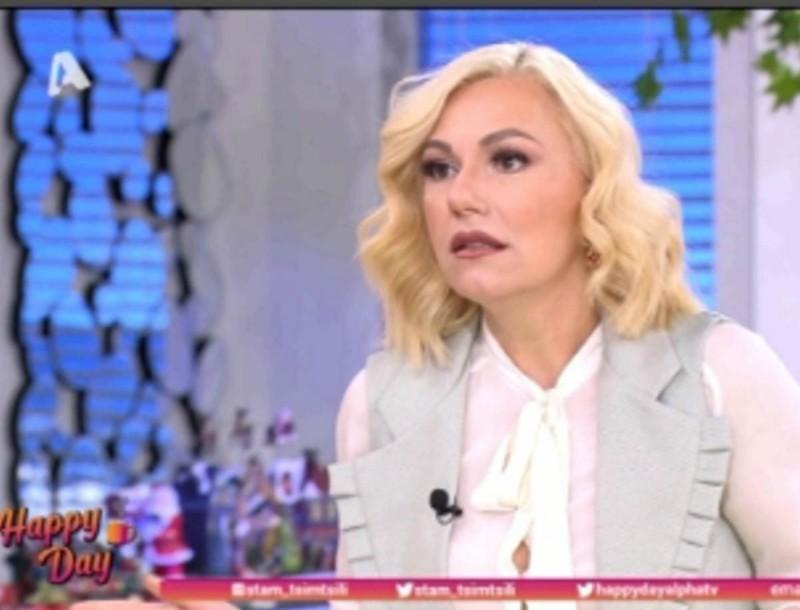 Έμεινε άναυδη η Τσιμτσιλή με την on air αποκάλυψη της Τίνα Μεσσαροπούλου - «Παραλίγο να πάρω φωτιά»