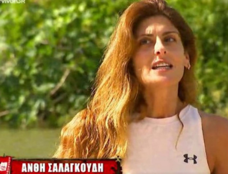 Survivor - αποκλειστικό: Η Ανθή Σαλαγκούδη είναι η πιο ακριβοπληρωμένη παίκτρια