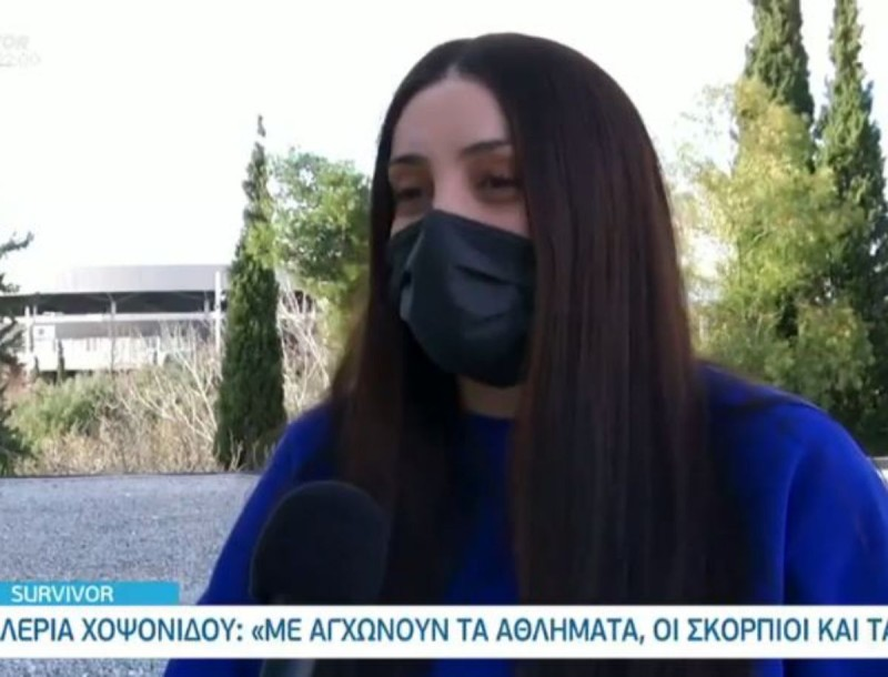 Survivor 4 - Βαλέρια Χοψονίδου:
