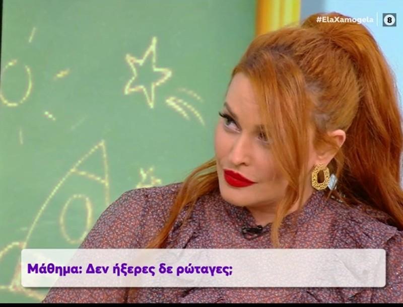 Σίσσυ Χρηστίδου: Απάντησε on air στον Ουγγαρέζο για τη συνέντευξη της Σπυροπούλου - «Δεν ήξερα ότι έχετε τέτοια αγωνία»