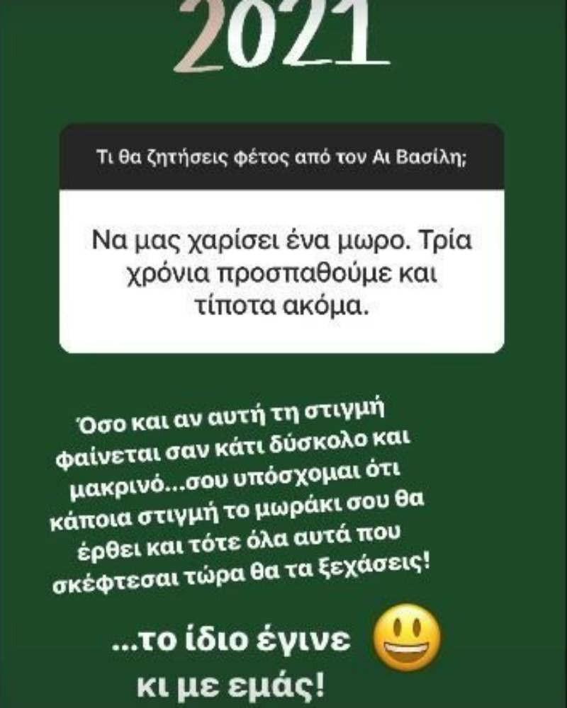 σακης τανιμανιδης
