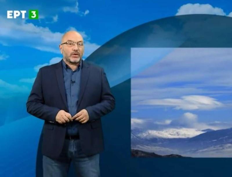Σάκης Αρναούτογλου: «Ο καιρός μέχρι τα τέλη της εβδομάδας....» - Που θα βρέξει;