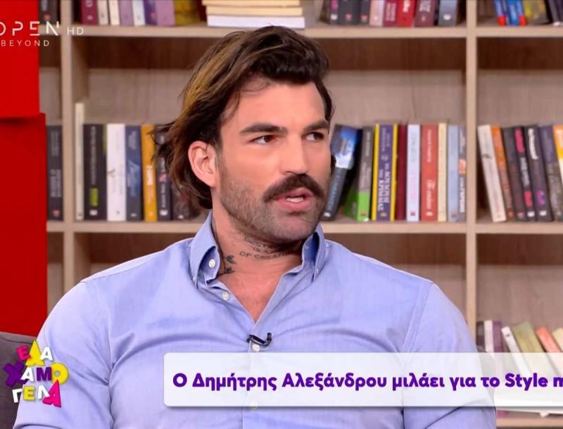 Δημήτρης Αλεξάνδρου: