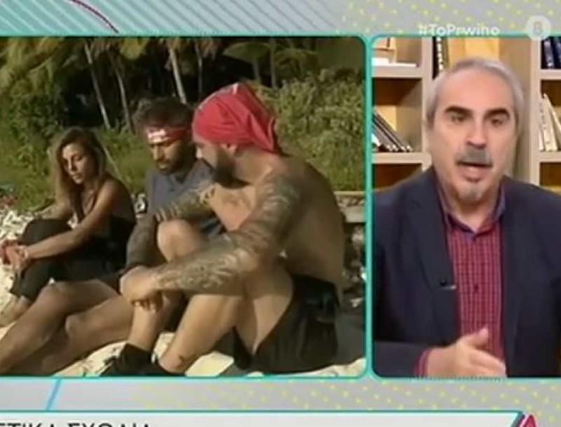 Έξαλλος ο Περρής μετά τη δήλωση του Chris στο Survivor 4: «Ανεπίτρεπτο να μεταδίδεται»