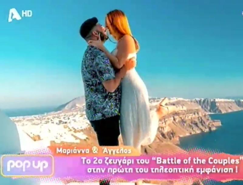 Battle of Couples: Δύο instagrammers το δεύτερο ζευγάρι που θα συμμετάσχει στο ριάλιτι του ALPHA