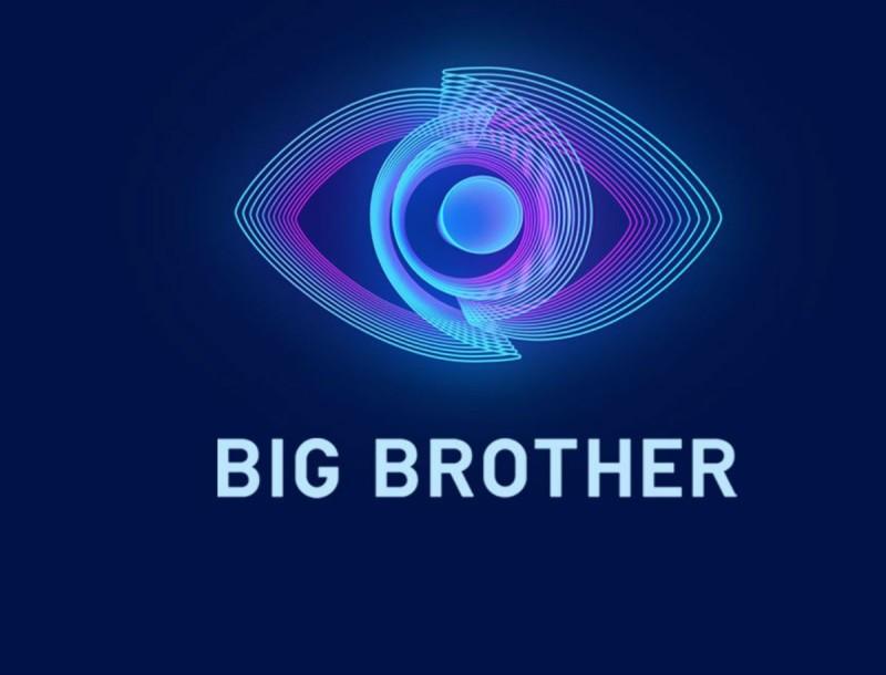 Έρχεται νωρίτερα στον ΣΚΑΙ το Big Brother 2
