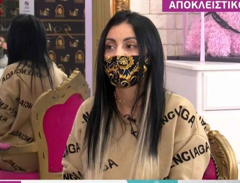 Δήμητρα Αλεξανδράκη: «Με τα τέσσερα θα πάω στο Survivor»
