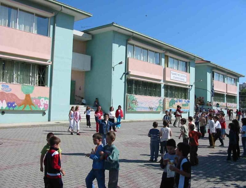 Κορωνοϊός: Κρούσμα σε δημοτικό σχολείο