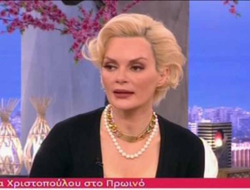 Έλενα Χριστοπούλου για Βίκυ Καγιά: