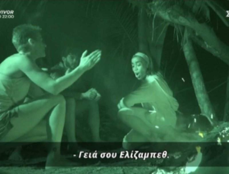 Survivor 4: Χόρεψε ζεϊμπέκικο η Ελίζαμπεθ Ελέτσι - Τραγουδούσαν οι κόκκινοι γύρω από τη φωτιά